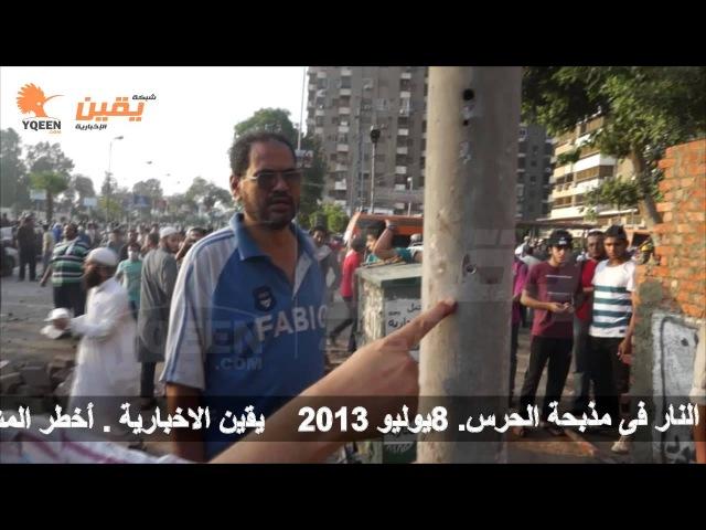 Massacre in fajer prayer by egytion army