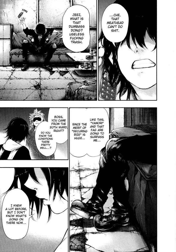 Tokyo Ghoul, Vol.6 Chapter 50 Banjo, image #18
