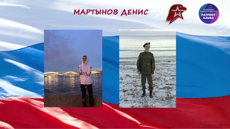 Челлендж До и после вступления в Юнармию Патриот Альфа юнармейскийвызов