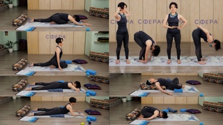 Yin Yoga for Beginners. Complex for the whole body + Vibration gymnastics