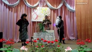 Прогрессовский СДК Сценка Бабушки будущего