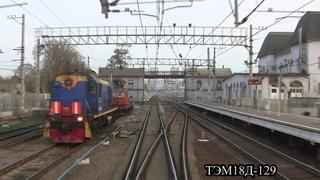 Пл. Головково - Москва (Курский вокзал) (Октябрьская ж\д - Московская ж\д, РЖД)