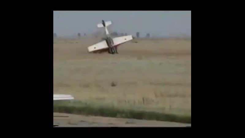 Первым делом мы попортим самолёты