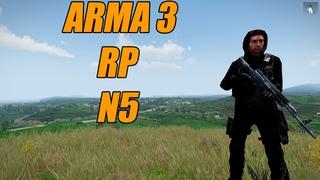 Arma 3 RP №5: Закупили кучу оружия, а тут полицейские (Rimas RP)