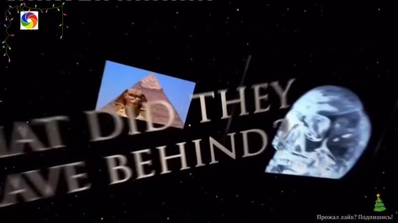 Древние пришельцы: Последнее доказательство (Тайна Пума Пунку) 12