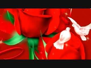 поздравления с хрустальной свадьбой в стихах.  с годовщиной свадьбы 15 лет (1).mp4