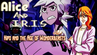КИПО И ЭРА СУПЕРШИРПОТРЕБА (Обзор мультфильма Kipo and the Age of Wonderbeasts)