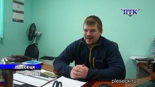 ПТК-Савинский от 16 февраля