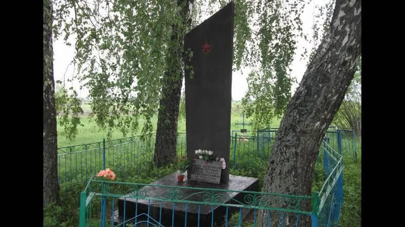 Братская могила в селе Невдольск на гражданском кладбище памятник культурного наследия
