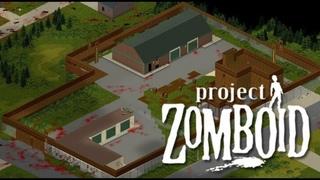Отдаю долги - Project Zomboid