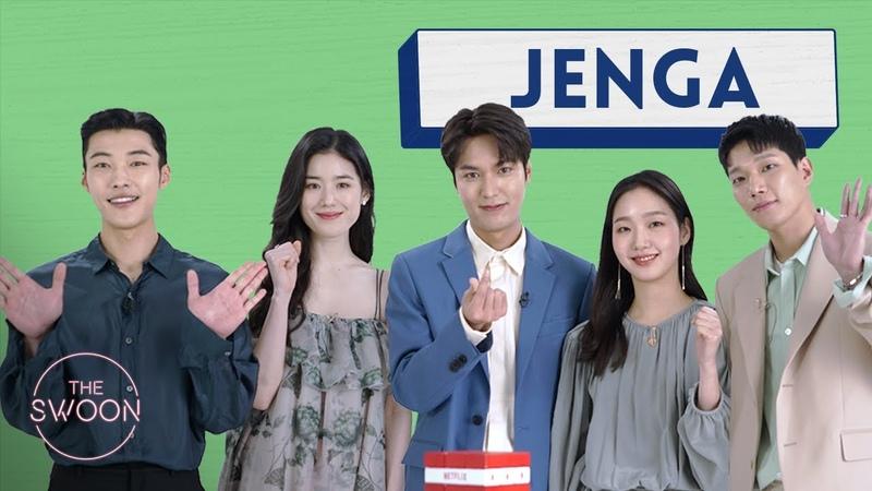 Lee Min-ho, Kim Go-eun, Woo Do-hwan, Jung Eun-chae, and Kim Kyung-nam play Jenga [ENG SUB]