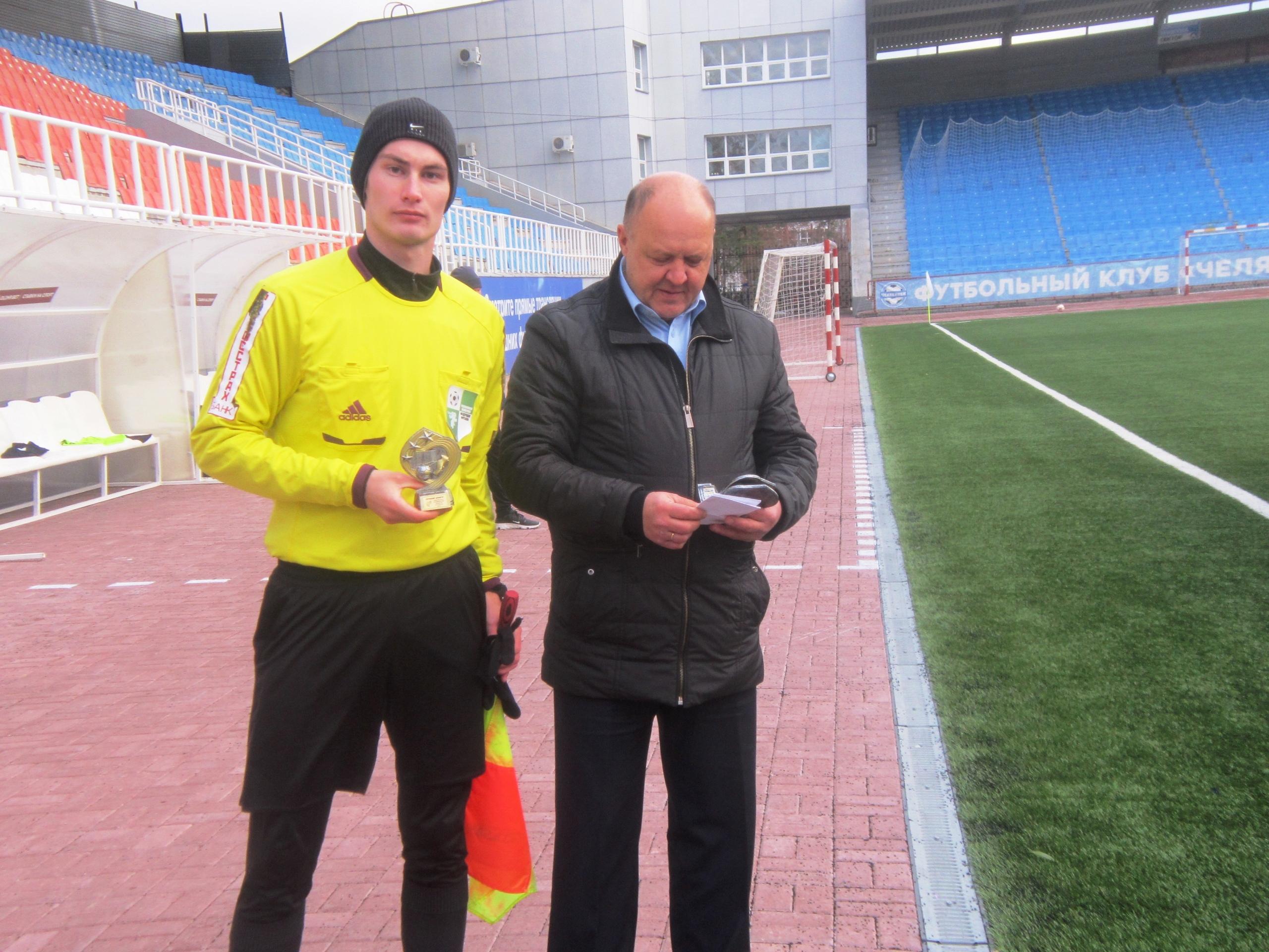 Лучшие футбольные судьи ЧОООФФ - 2020
