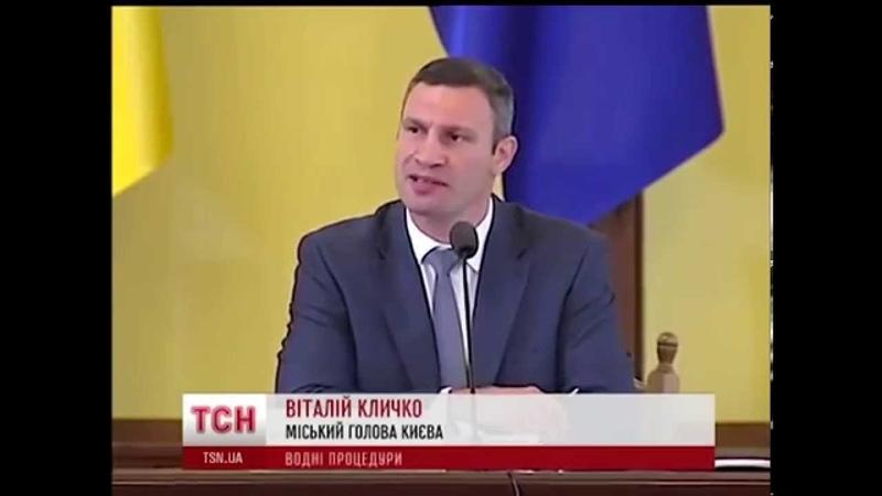 Новый хит от Кличко у мене 2 заступника, 4 з яких лежить в кабінеті міністрів