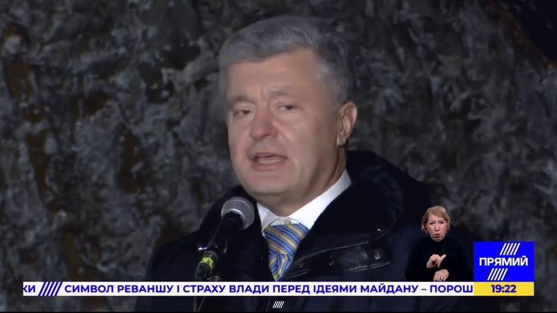 Говорить великий Львів марафон до дня початку Революції Гідності