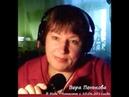 Зажгу камин Романс Поет Вера Пенькова сл Юрия Науменко муз Александра Тюрина