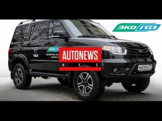 УАЗ представил Патриот CNG