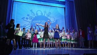 Страна талантов 2021 - Куда уходит детство