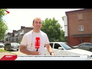 В Северной Осетии разыскивают убийц 19-летнего жителя Беслана