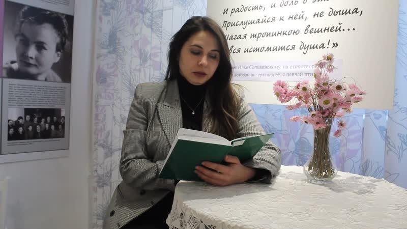 Музейное селфи Ст Н Груздевой Твое имя читает Е Александрова