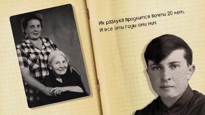 ПОБЕГ из ГУЛАГа Ефросинья Керсновская