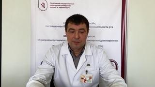 Зав. кафедрой пропедевтики стоматологических заболеваний д.м.н. доцент О.В.Ерёмин.
