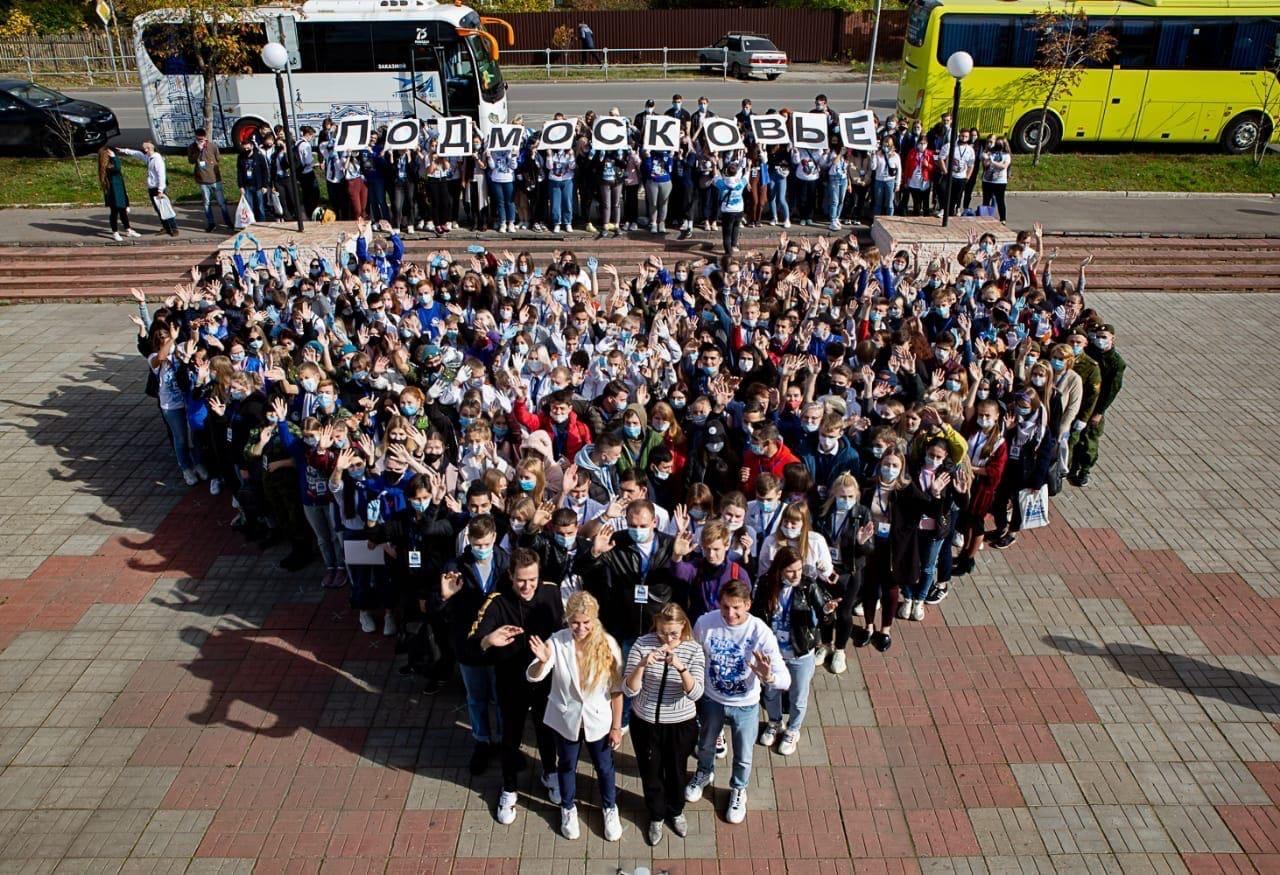 Делегация волонтёров Победы Дмитровского округа приняла участие в форуме