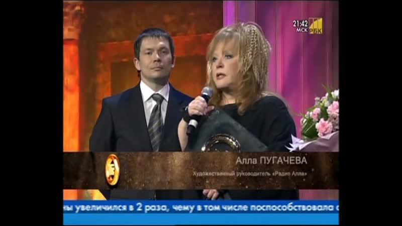 16 мая 2010 - РБК - БРЭНД ГОДА-EFFIE 2009