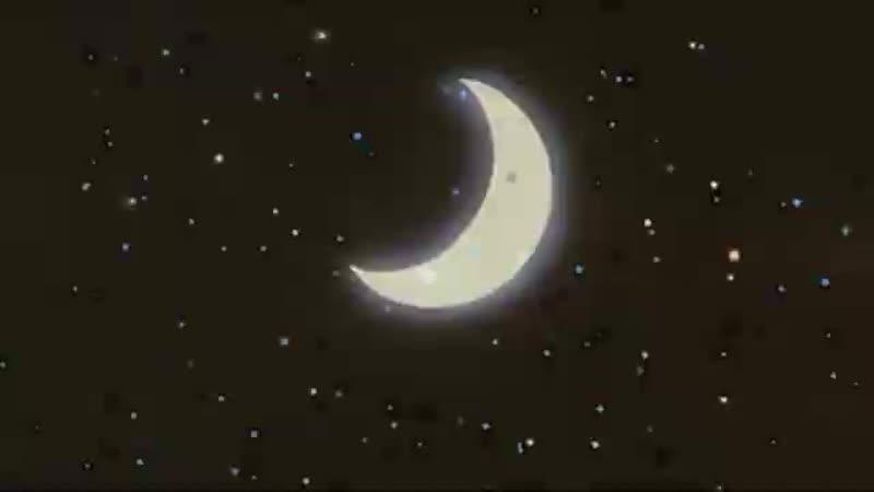 Спокойной ночи Сладких снов Самое красивое пожелание доброй ночи mp4