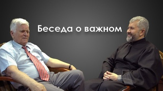 Крещение Руси: только факты