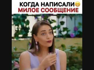 Блин,как это мило)бывают такие моменты)свои поймут)