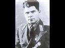 «Как много улиц в нашем городе!И с именами выдающихся людей…» Харитонов П.Т. - Герой СССР