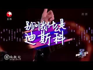 выступление Чжаня часть 2.1