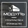 Заборы и ворота в Севастополе и Крыму под ключ.