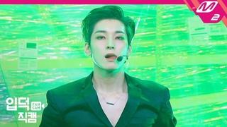 [입덕직캠] 세븐틴 원우 직캠 4K 'HIT' (SEVENTEEN Wonwoo FanCam) | @