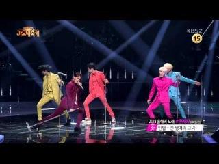 [720p] 131227 SHINee - Dream Girl @ 2013 KBS Gayo Daejun