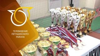 Чемпионат и первенство Петушинского района по ВБЕ СЕТОКАН.