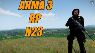 Arma 3 RP №23: Оборона базы Deadlock. Вид с вышки смерти (Rimas RP)