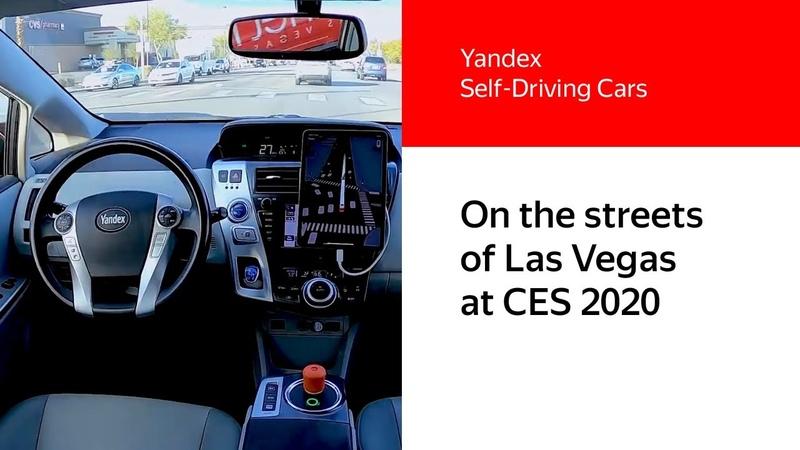Yandex driverless rides at CES 2020