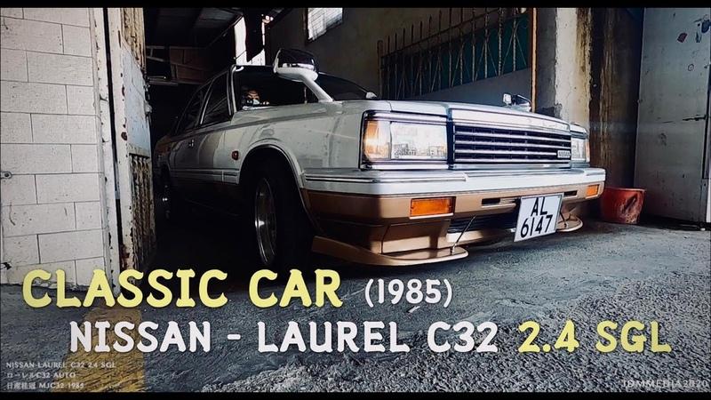 阿占遊車河 1985 Nissan Laurel C32 in Hong Kong ローレルC32 Classic car 香港經典車 80S JDMMEDIA2020