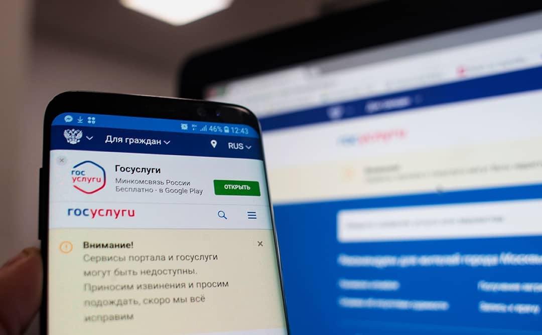 Министерство труда и социальной защиты области примет заявления на пособие по безработице дистанционно