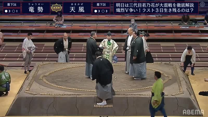 Aki 2020, Makushita - Day 13