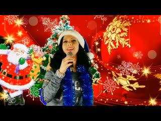 Rockin' around the Christmas tree 🎄- Natalia Conte ( Miley Cyrus cover )