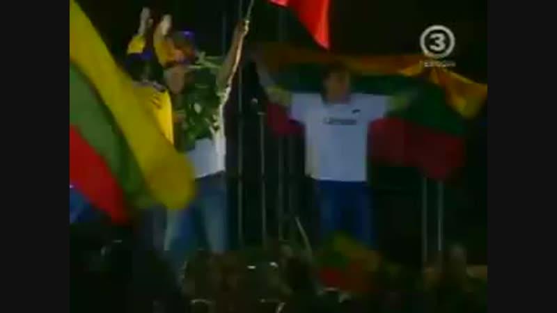 Trys milijonai marijonas mikutavicius поёт сборная литвы