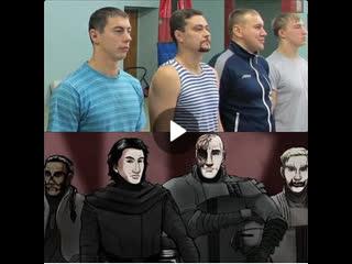 Рыцари Рен \ Юг Сибири: Муштра))