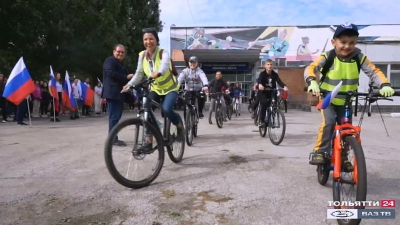 В Тольятти День дружбы народов отметили велопробегом по улицам города Новости Тольятти 14 09 2020
