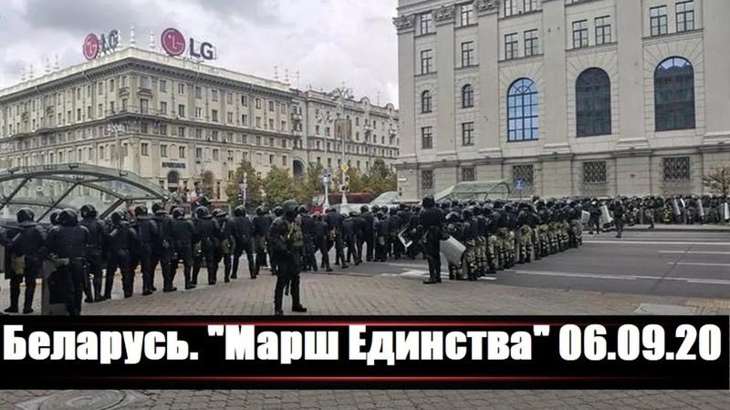LIVE Беларусь Марш единства 6 сентября