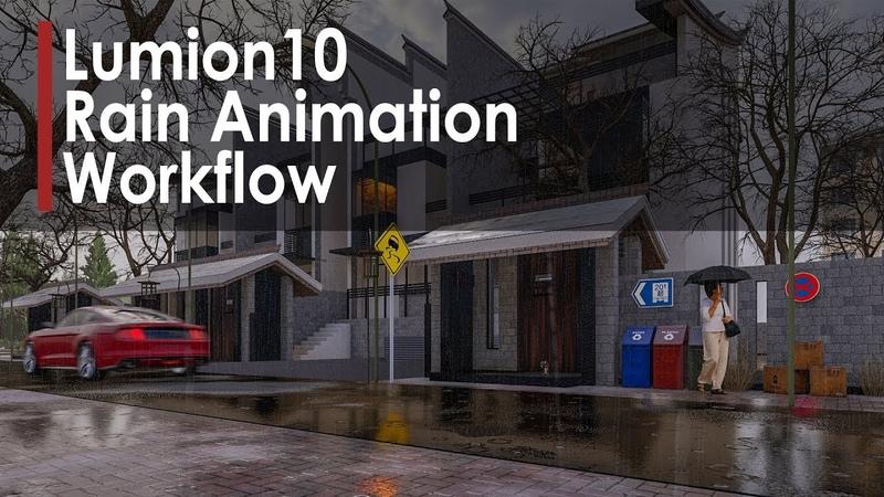 Lumion 10 Lighting Rendering Animation Workflow