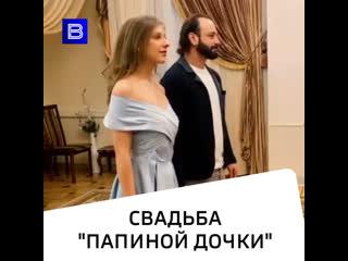 Арзамасова и Авербух стали мужем и женой