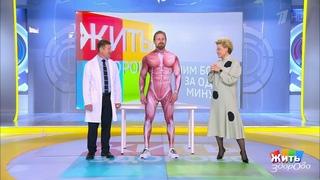 Лечим боль за одну минуту: упражнение против боли в колене. Жить здорово!