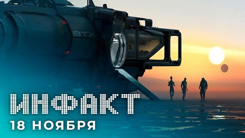 Новая Mass Effect и Андромеда синематик Shadowlands Cyberpunk 2077 на консолях